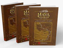 1914 yılında yapılan İstanbul-Kudüs-İskenderiye Hava Seyahati kitaplaştırıldı
